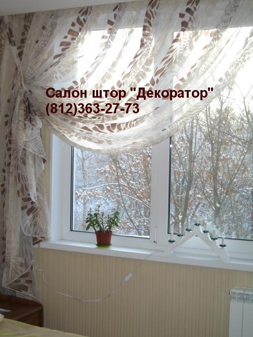Телефон новый номер 812 677 60 01